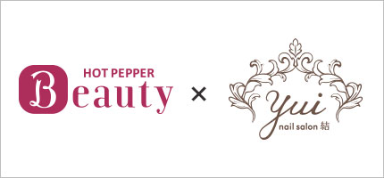 0:HOT PEPPER Beauty yui